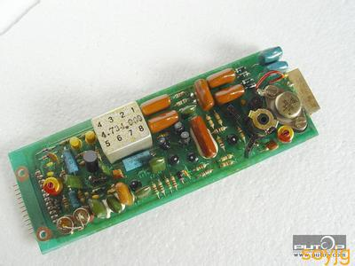 【供应】电路板三防漆 控制板三防漆 混合集电路三