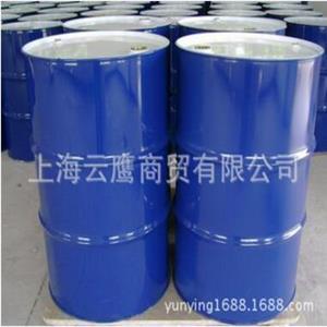 道康宁 Q2-8040硅油 柔软剂 平滑