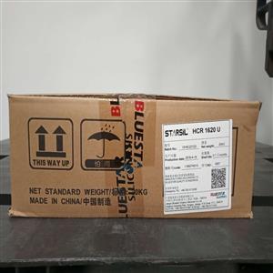 沉�辗ǜ�亓蚧�硅橡�zHCR-1620U