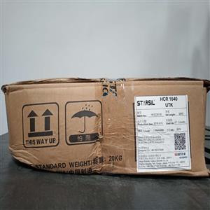 沉淀法高温硫化硅橡胶HCR-1640U