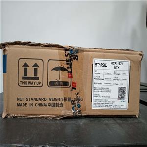 沉淀法高温硫化硅橡胶HCR-1670U