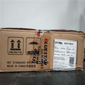 沉淀法高温硫化硅橡胶HCR-1750U