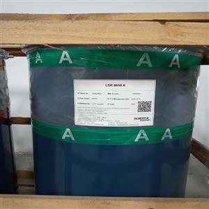 气相法高温硫化液态硅橡胶LSR-8650
