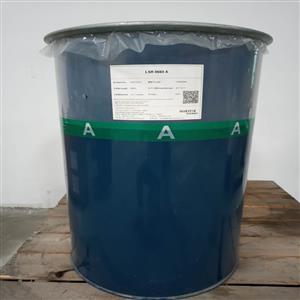 气相法高温硫化液态硅橡胶LSR-8660