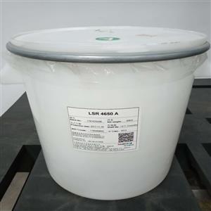 LSR液态医疗硅胶LSR-4650