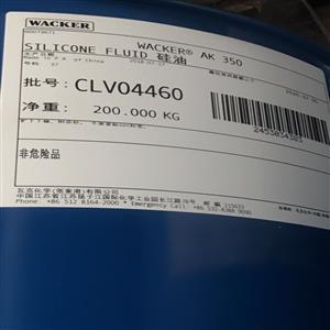瓦克二甲基硅油350粘度