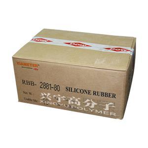 RBB-2881- 80 沉淀胶