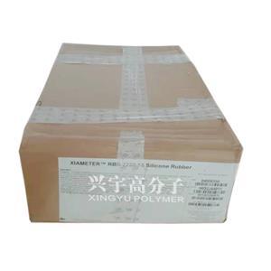 RBB-2220-55-高抗撕硅胶