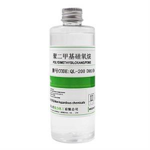 二甲基硅油 10CST