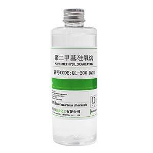 二甲基硅油 20CST