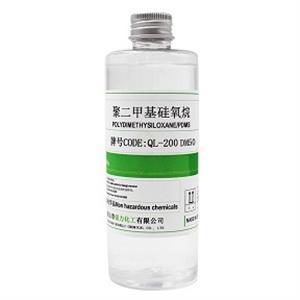 二甲基硅油 50CST