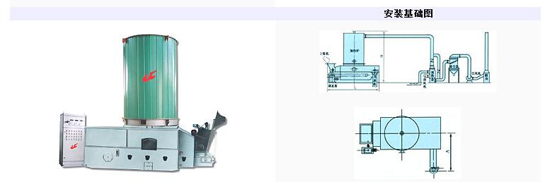 我厂制造销售热载体加热炉,高温导热油,高温热油泵,导热油炉管路系统