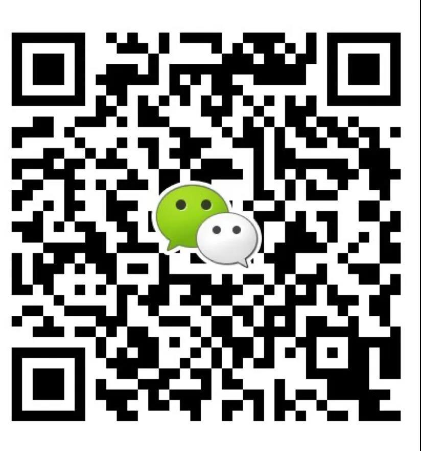 微信图片_20200723150211.jpg