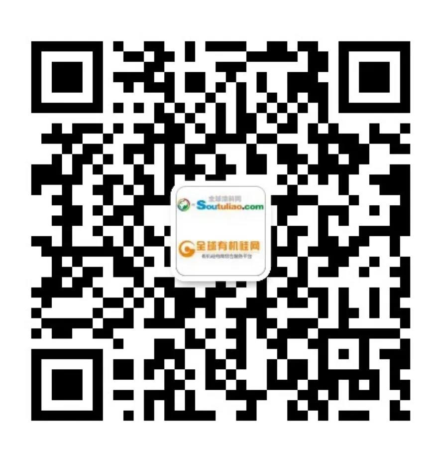 微信图片_20200902144656.jpg