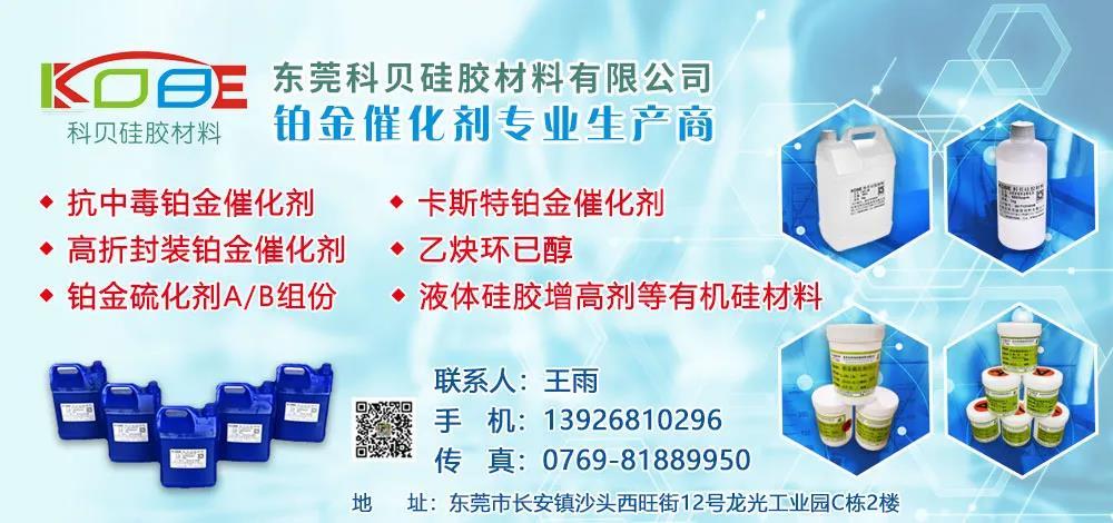 微信图片_20200922142616.jpg