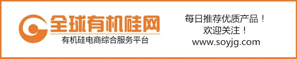 日本信越--低密度液体硅橡胶